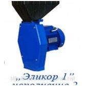 230V grūdų malūnas ELIKOR-1 modelis-2 (180 kg/val)