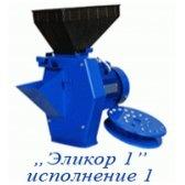 230V šakniavaisių smulkintuvas/grūdų malūnas ELIKOR-1 modelis-1 (480/180 kg/val)