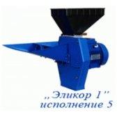 230V šiaudų ir šieno/kukurūzų burbuolių smulkintuvas/grūdų malūnas ELIKOR-1 modelis-5