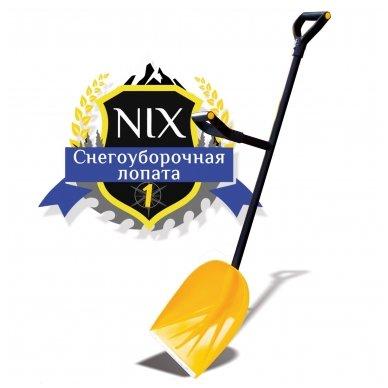 Sniego kąstuvas NIX1