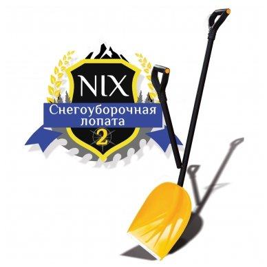 Sniego kąstuvas NIX2