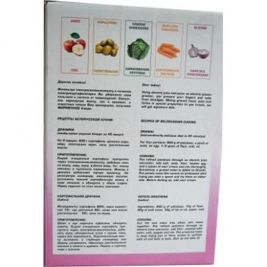 Sulčiaspaudė Žuravinka SVSP 102P(bulvių tarkavimo funkcija) 6