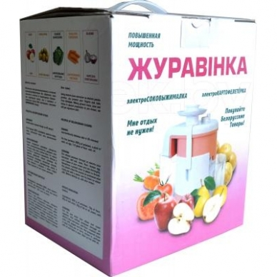Sulčiaspaudė Žuravinka SVSP 102P(bulvių tarkavimo funkcija) 5